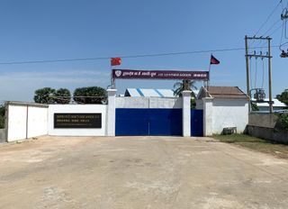 J.D. Leather Goods (Cambodia) Co., Ltd. Was Established