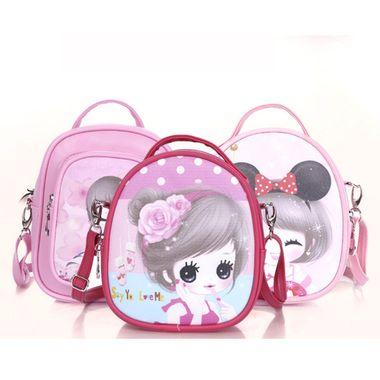 Little Girl Cute PU Printed Jelly Backpack