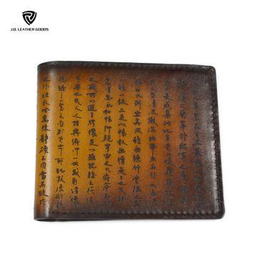 Brown Handmade Laser-engraved Italian Leather Men Wallet