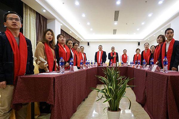 J.D's First 3J Annual Meeting