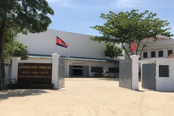 J.D. Cambodia Belt Factory Open for Business