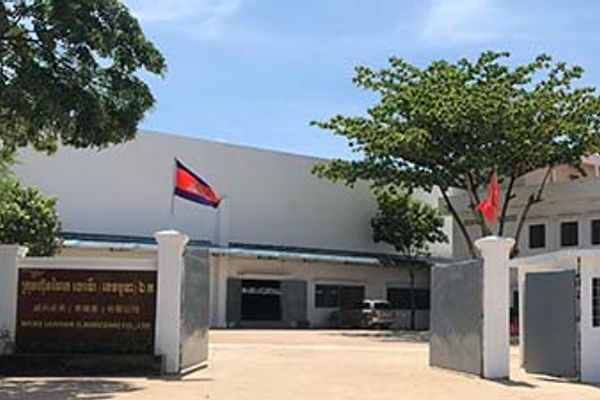 J.D. Cambodia Handbag Factory Open for Business!