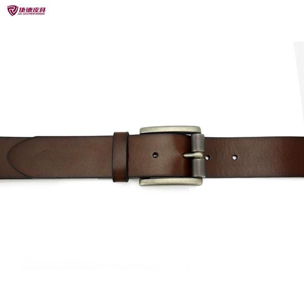 Jdma13 016 Skiny Leather Belt (2)